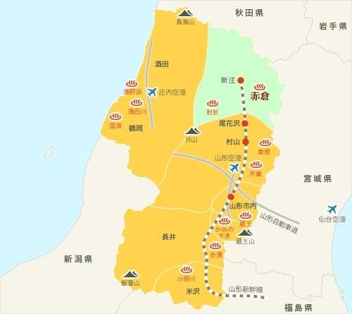 赤倉温泉観光協会 公式ホームペ...