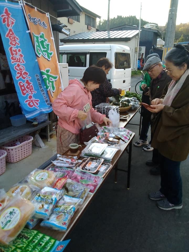 http://akakura-spa.com/oshirase/blog/60348843_668114856980618_8361523218971885568_n.jpg