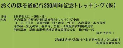 20190629basho330.jpg