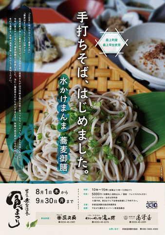 A4_poster_P1-1.jpg